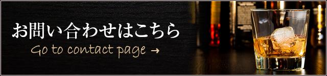 Bar-USHIO-SPデザイン_35